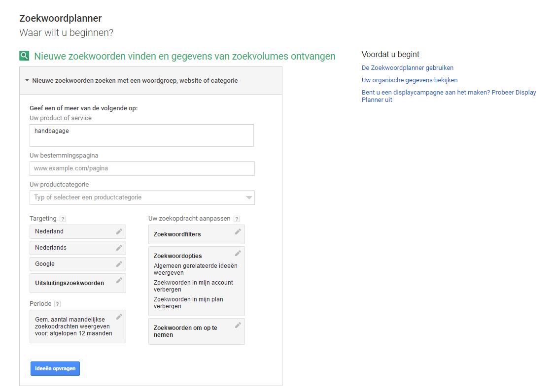 printscreen adwords-suggest.png