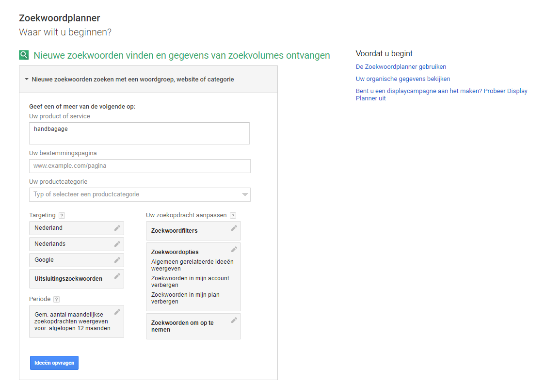 printscreen adwords-suggest.png